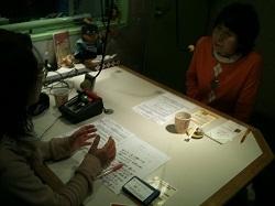20121129レッドリボン佐藤さんWEB.jpg